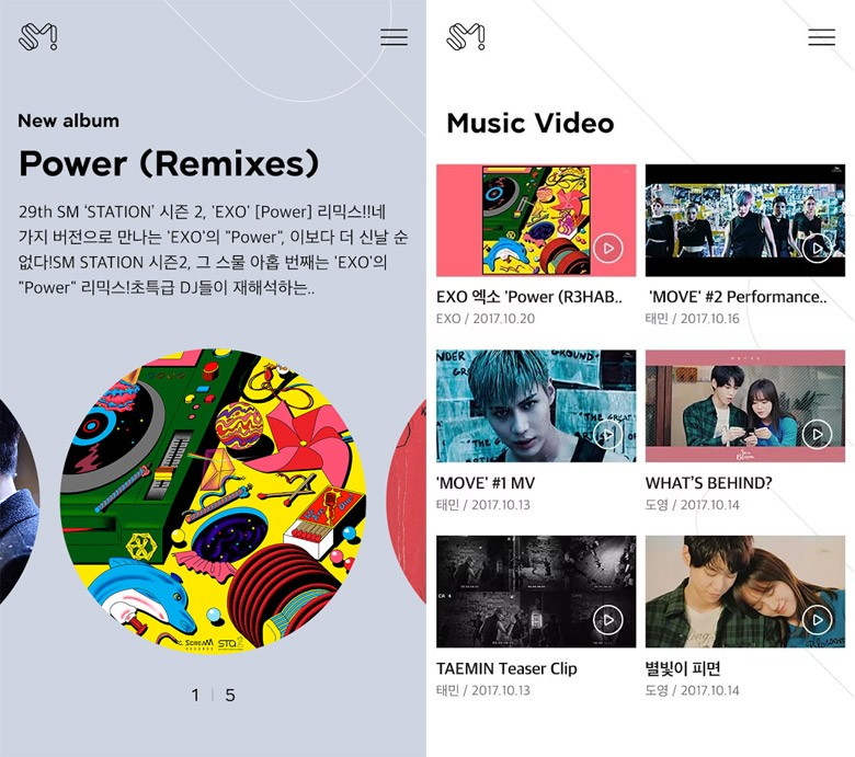韩国SM娱乐集团公布更加简约的新LOGO