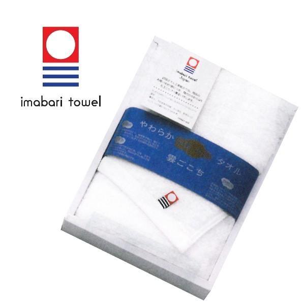 日本毛巾品牌:今治