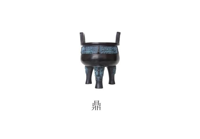 温亮亮:南洋中学校徽设计