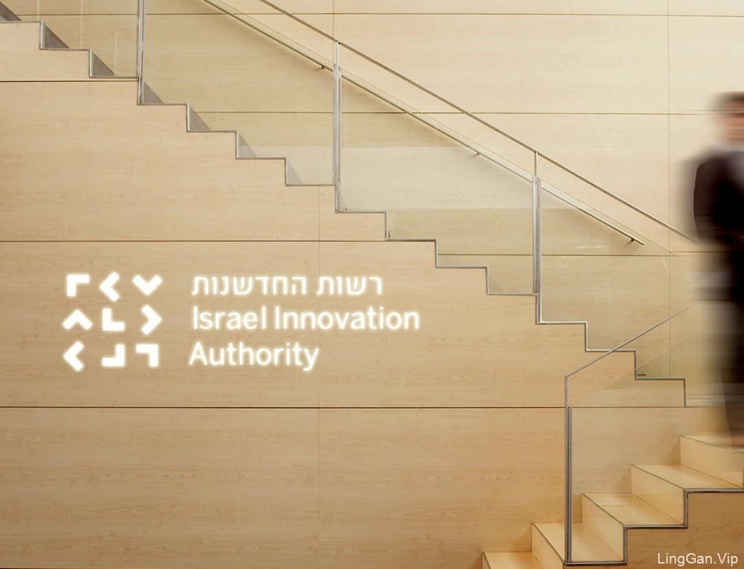 以色列创新局VI形象设计