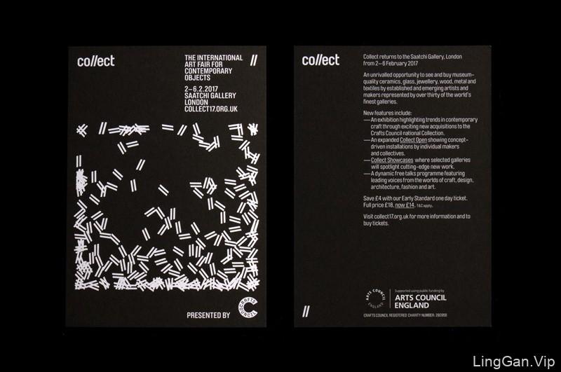 collect:外国个性品牌形象设计欣赏