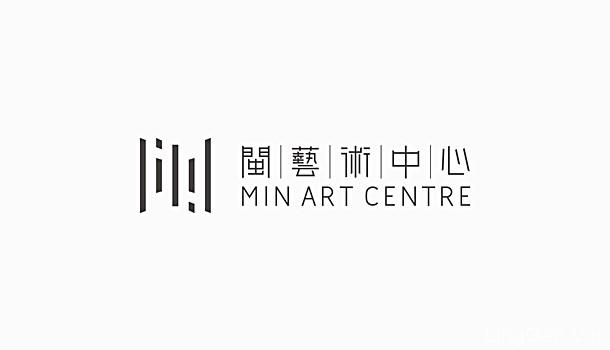 """福建""""闽艺术中心""""品牌LOGO及视觉形象"""