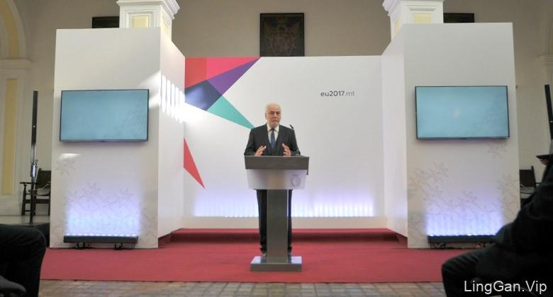 马耳他担任2017年欧盟轮值主席国并公布LOGO