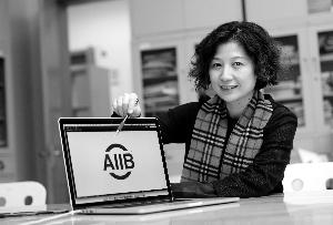 南京艺术学院副教授何方设计的亚洲投资开发银行(AIIB)LOGO