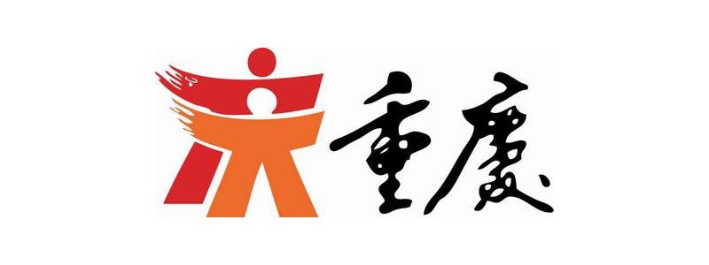 香港设计大师靳埭强谈LOGO设计五大要点