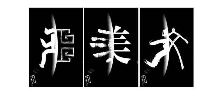 深圳设计师韩家英LOGO设计作品精选