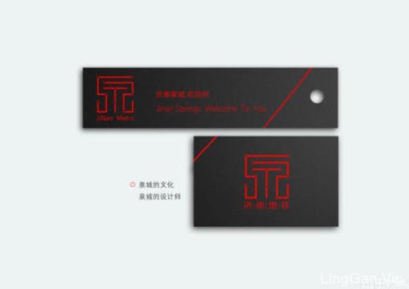 大四学生设计的济南轨交Logo意外走红
