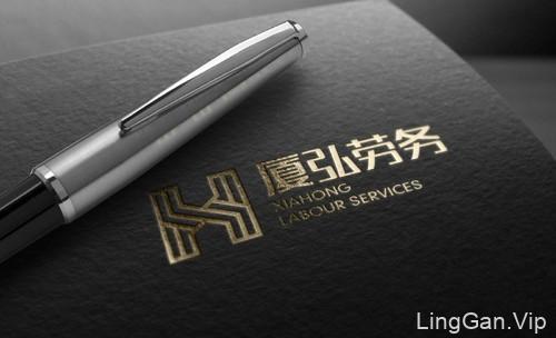 【网友分享】四川厦弘劳务有限公司品牌形象设计作品