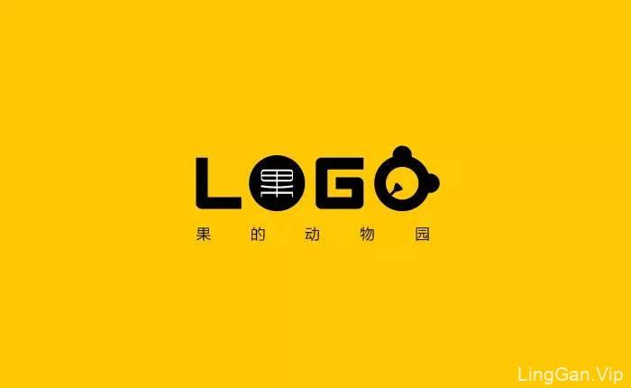 【原创精选】果的LOGO动物园