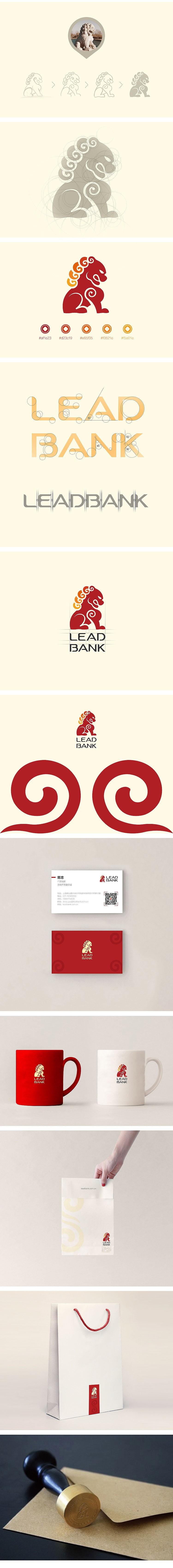 利得金融logo设计及视觉形象