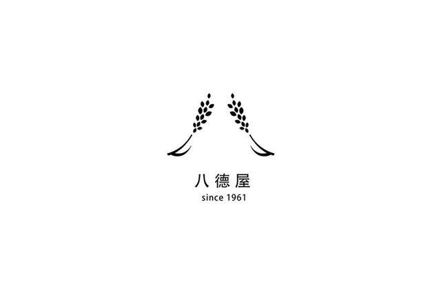 30个日式风格餐饮LOGO设计欣赏