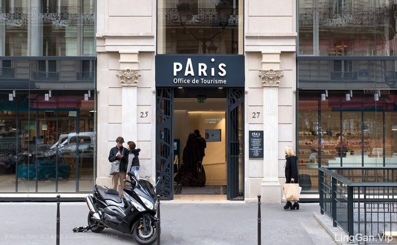 巴黎(Paris)推出旅游品牌新形象