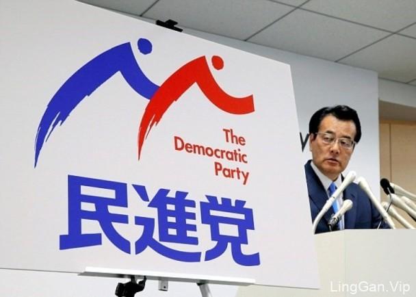 日本民进党公布新党徽  遭到网友狂吐槽