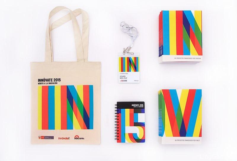 2015创新秘鲁(INNVATE PERU)视觉形象设计