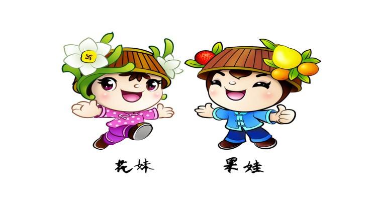 福建漳州旅游卡通形象征集活动获奖揭晓
