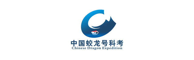 """""""中国蛟龙号科考""""LOGO征集结果揭晓"""