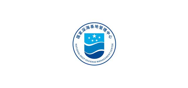 """""""国家深海基地管理中心""""LOGO征集结果揭晓"""
