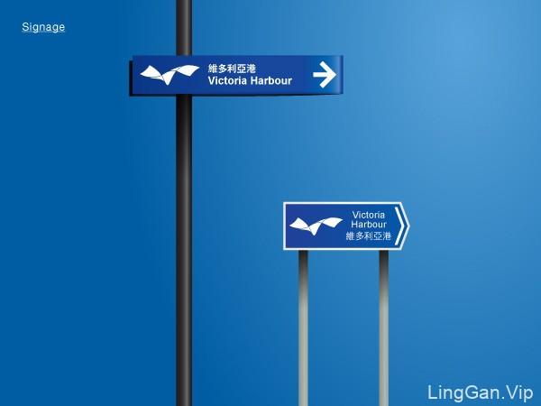 香港维多利亚港LOGO及VI形象