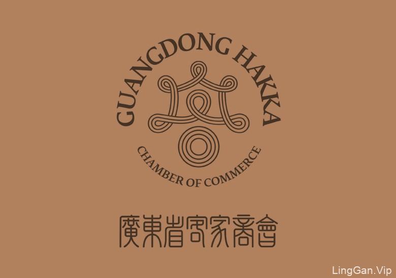 广东省客家商会LOGO:客商联合,团结互助