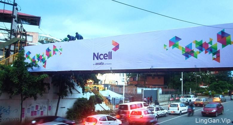 尼泊尔最大电信运营商NCELL品牌形象升级