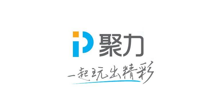 "PPTV宣布更名为""聚力""并发布全新品牌LOGO"