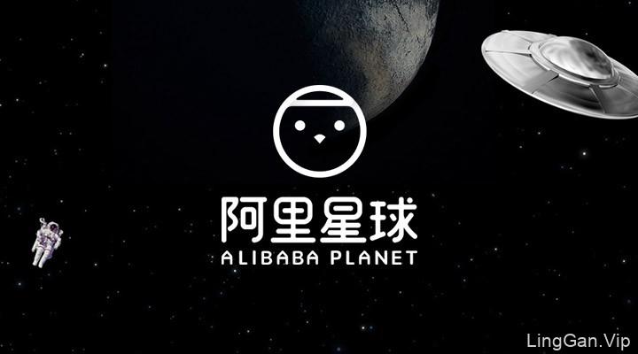 """天天动听更名""""阿里星球""""并启用新LOGO"""