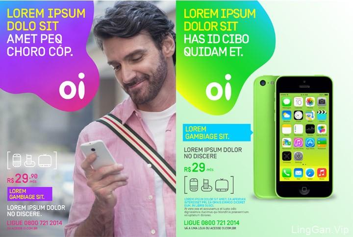 巴西电信运营商Oi品牌形象设计VI手册(免费下载)