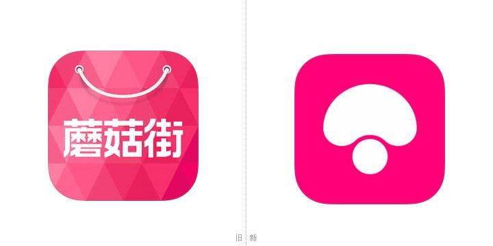 女性购物分享平台蘑菇街换新LOGO