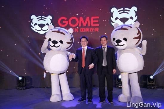 电商LOGO动物园又添新成员:国美在线新LOGO-小虎登场