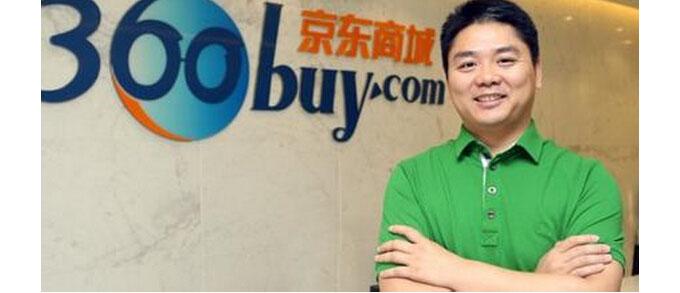 京东换logo后,刘强东从农民企业家变身时尚先生