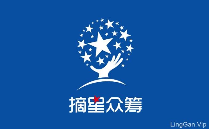 【星星之火,梦可众筹】摘星众筹正式发布Logo