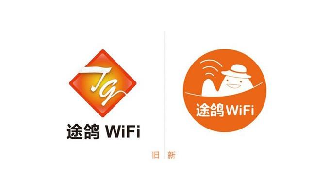 途鸽WiFi量子号发布全新logo及T宝卡通形象