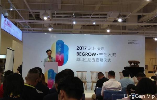 北京751国际设计节的主视觉LOGO疑似被抄袭