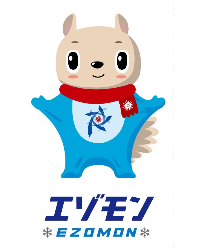 2017年札幌亚洲冬季运动会会徽及吉祥物