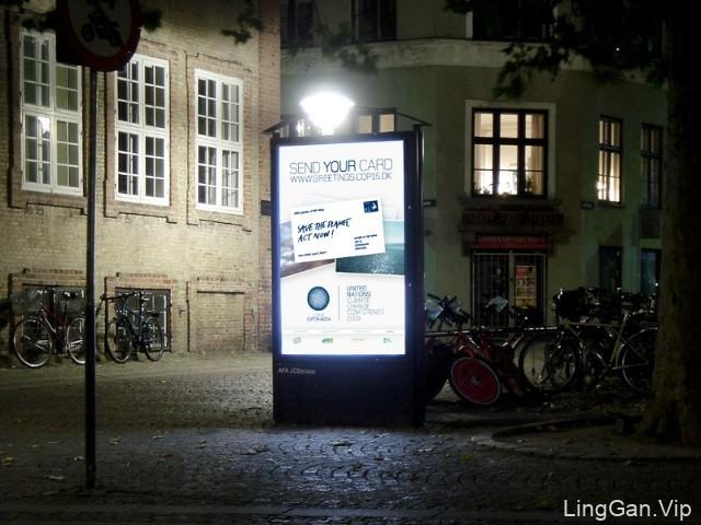 哥本哈根世界气候大会视觉形象VI设计