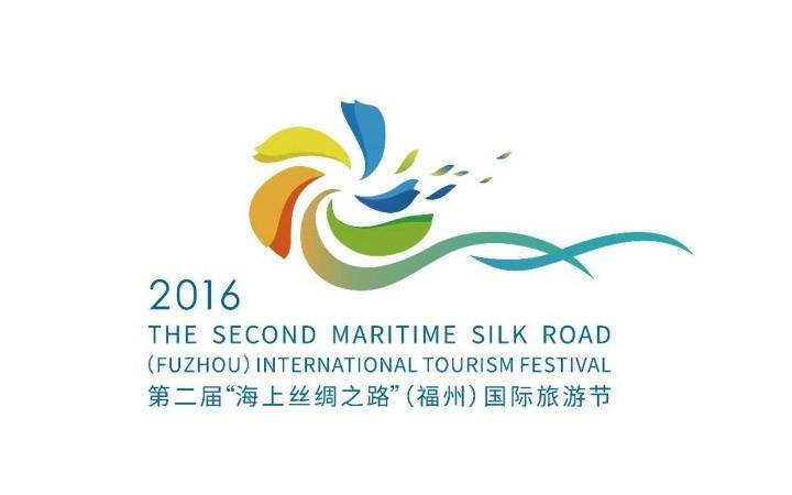 """第二届""""海上丝绸之路""""(福州) 国际旅游节主LOGO公布"""