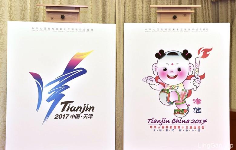 天津正式公布第13届全运会会徽及吉祥物