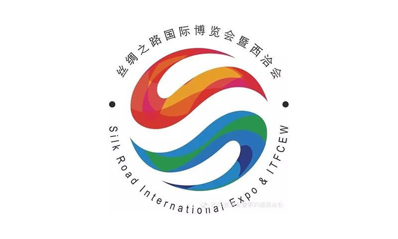 丝博会暨西洽会正式更名并启用新Logo