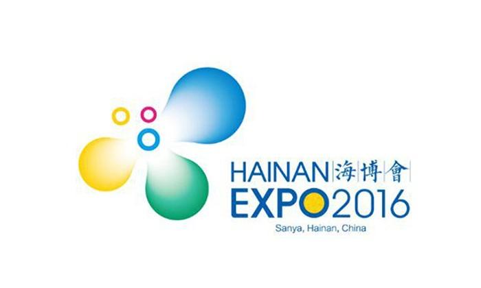 2016海南国际旅游贸易博览会LOGO正式公布