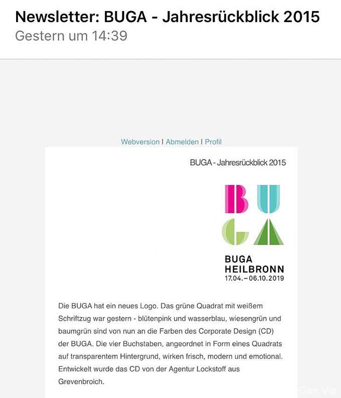 2019年德国联邦园艺博览会LOGO公布