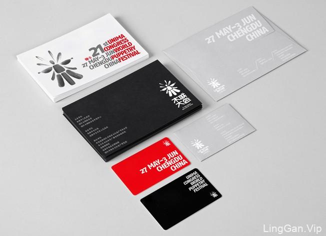 第二十一届国际木偶联会大会(UNIMA) VI形象设计