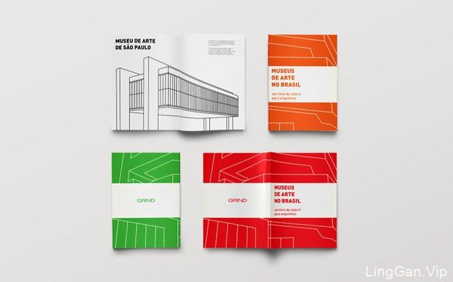 巴西Musen工作室经典作品设计