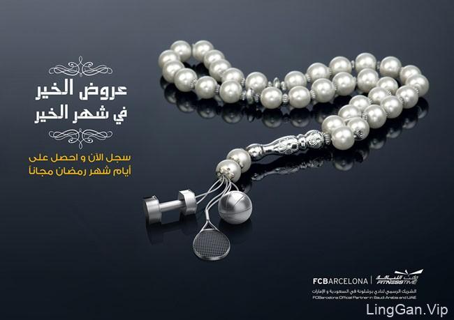 埃及FITNESS TIVE健身活动创意广告设计作品