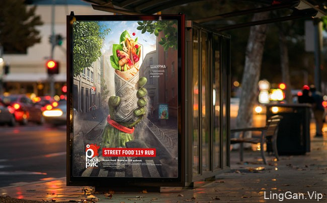 国外Riba Ris街头食品平面广告设计作品套图