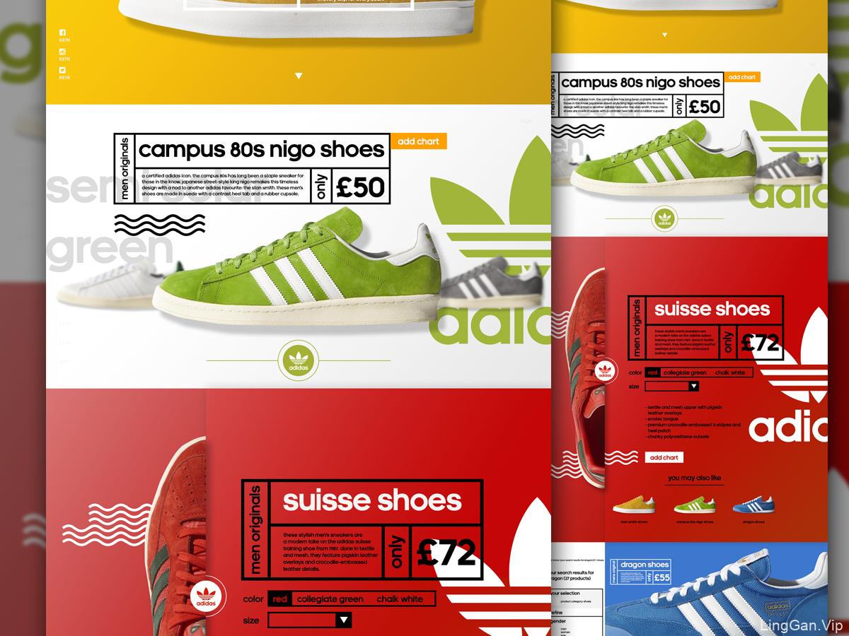 阿迪达斯鞋子网页设计