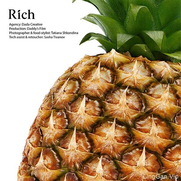 国外Rich果汁系列水果系列唯美修图视觉设计20P