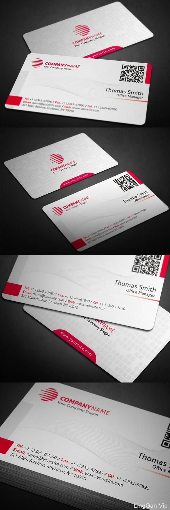 企业名片/现代商业名片设计模板-粉色