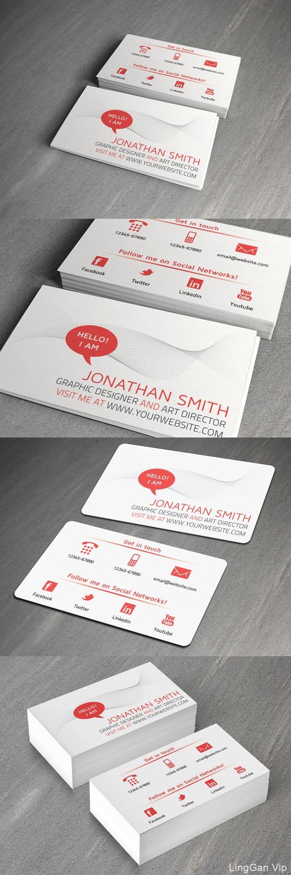 个性化的红色企业名片设计