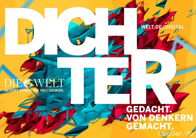 Die Welt德国世界报创意立体字体设计(一)