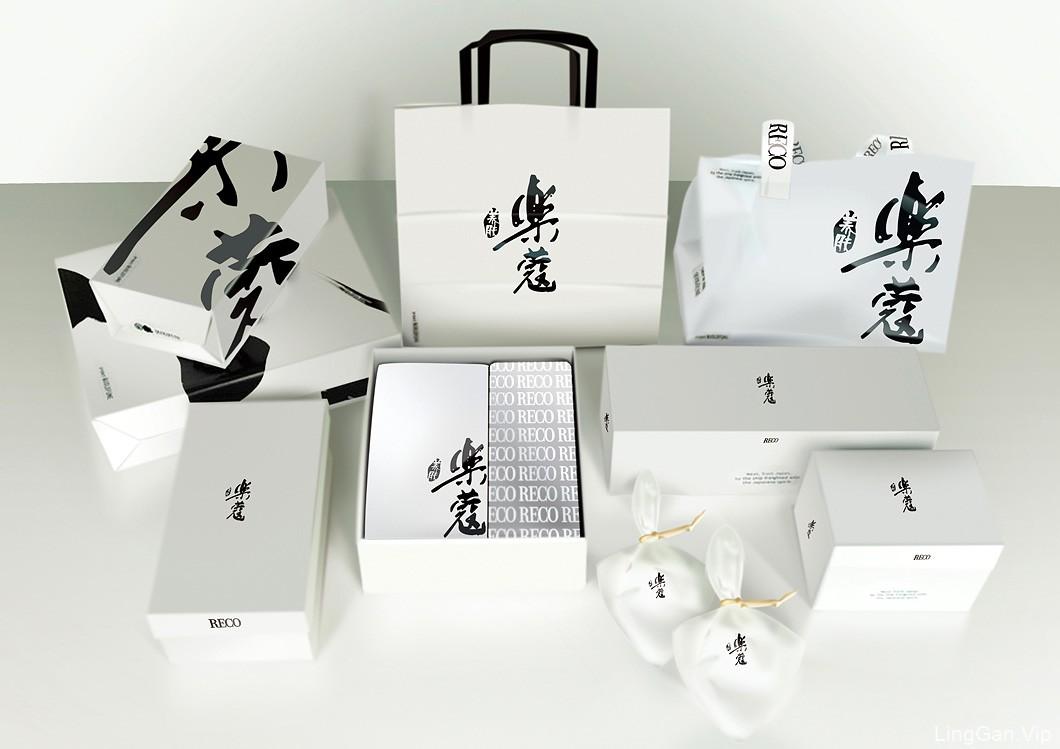 化妆品vi设计、化妆品包装设计、化妆品画册设计、捷登设计